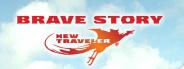 Brave Story: New Traveler