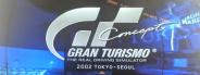 Gran Turismo Concept - 2002 Tokyo-Seoul