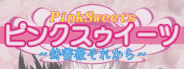 Pink Sweets: Ibara Sorekara