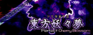Touhou 7 - Perfect Cherry Blossom